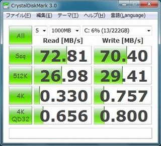 X100e_disk