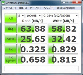 X201s_disk